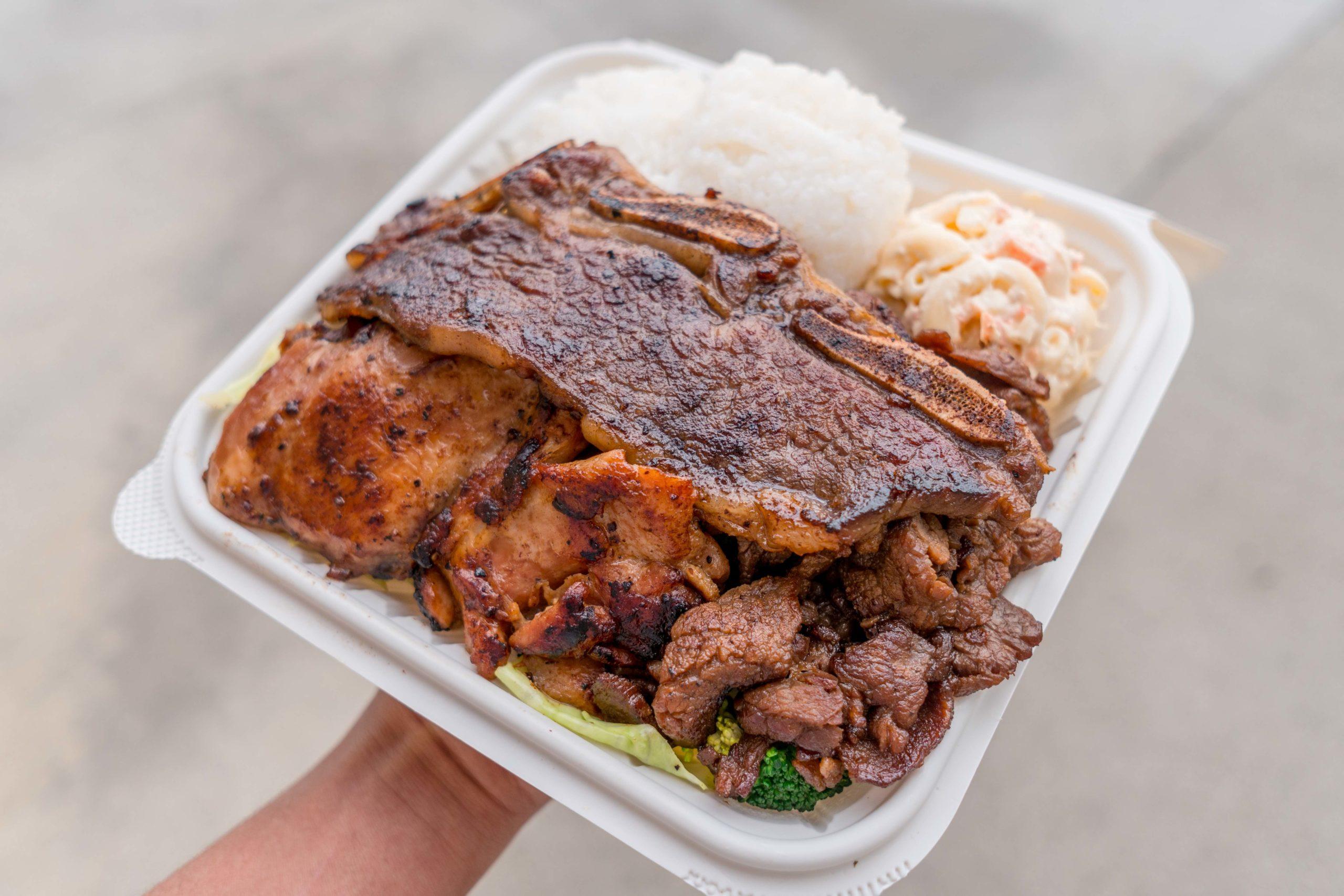 Ono Hawaiian BBQ Hawaiian BBQ Mix